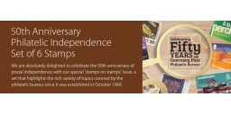 50th Anniversary - Philatelic Independence
