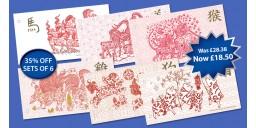 Chinese New Year - 6 Presentation Packs 2014 - 2019