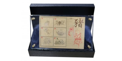 Year of the Pig Limited Edition Gold Souvenir Sheet