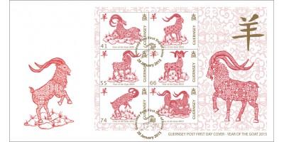 Souvenir Sheet First Day Cover