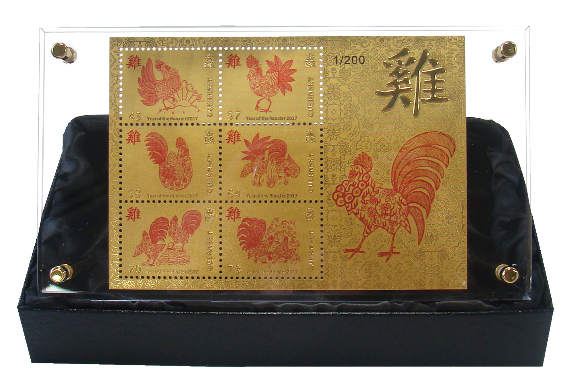 Year of the Rooster Limited Edition Gold Souvenir Sheet