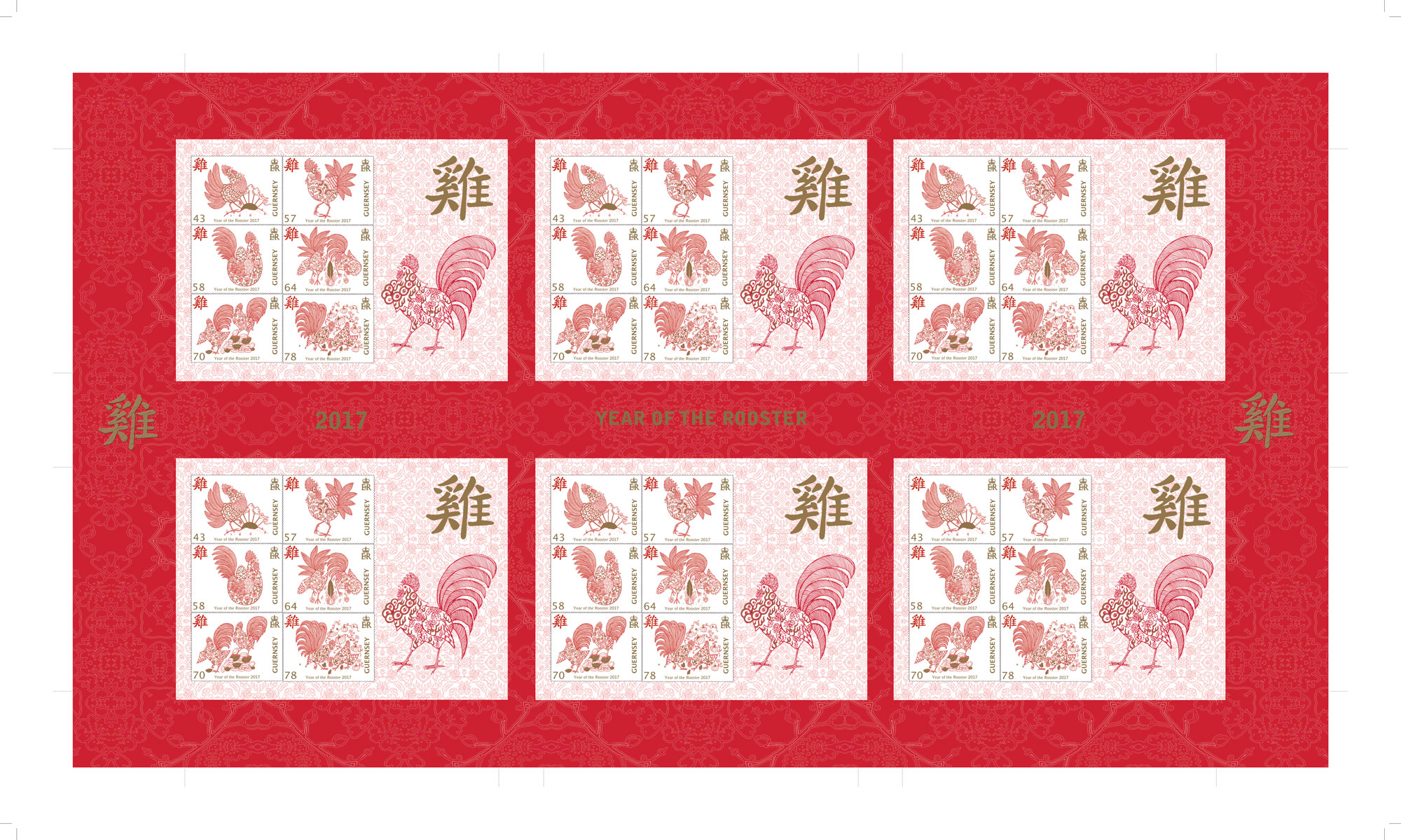 Year of the Rooster Limited Edition Uncut Press Sheets