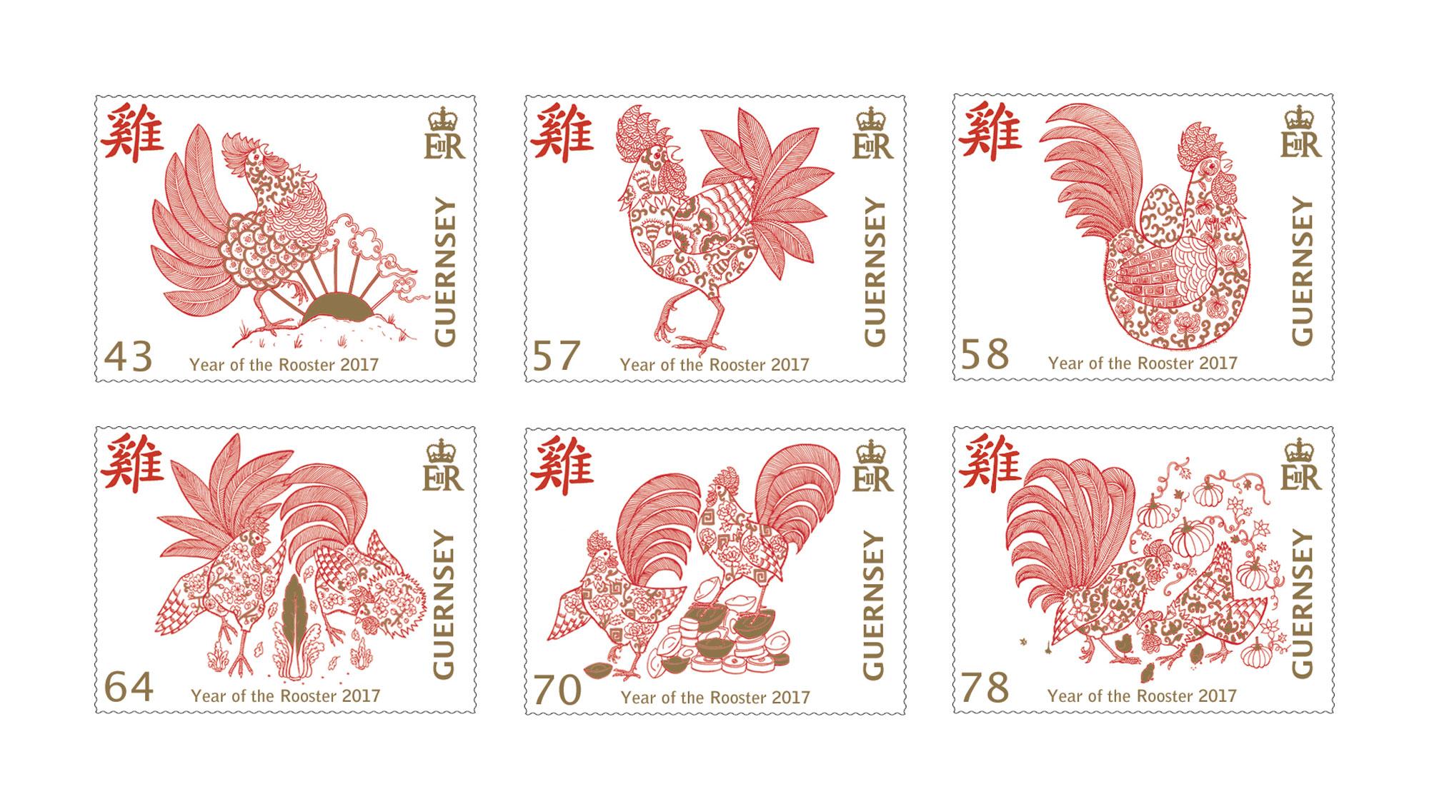 根西岛17年1月18日发行鸡年邮票
