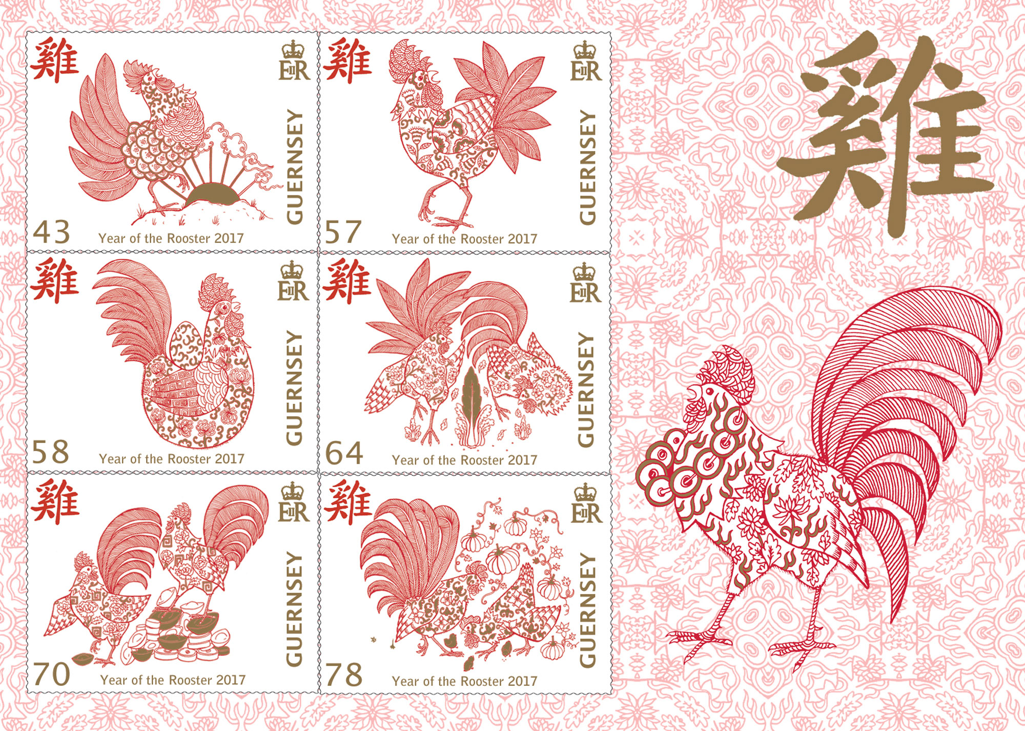 Guernsey Post celebrates Chinese New Year with fourth stamp issue