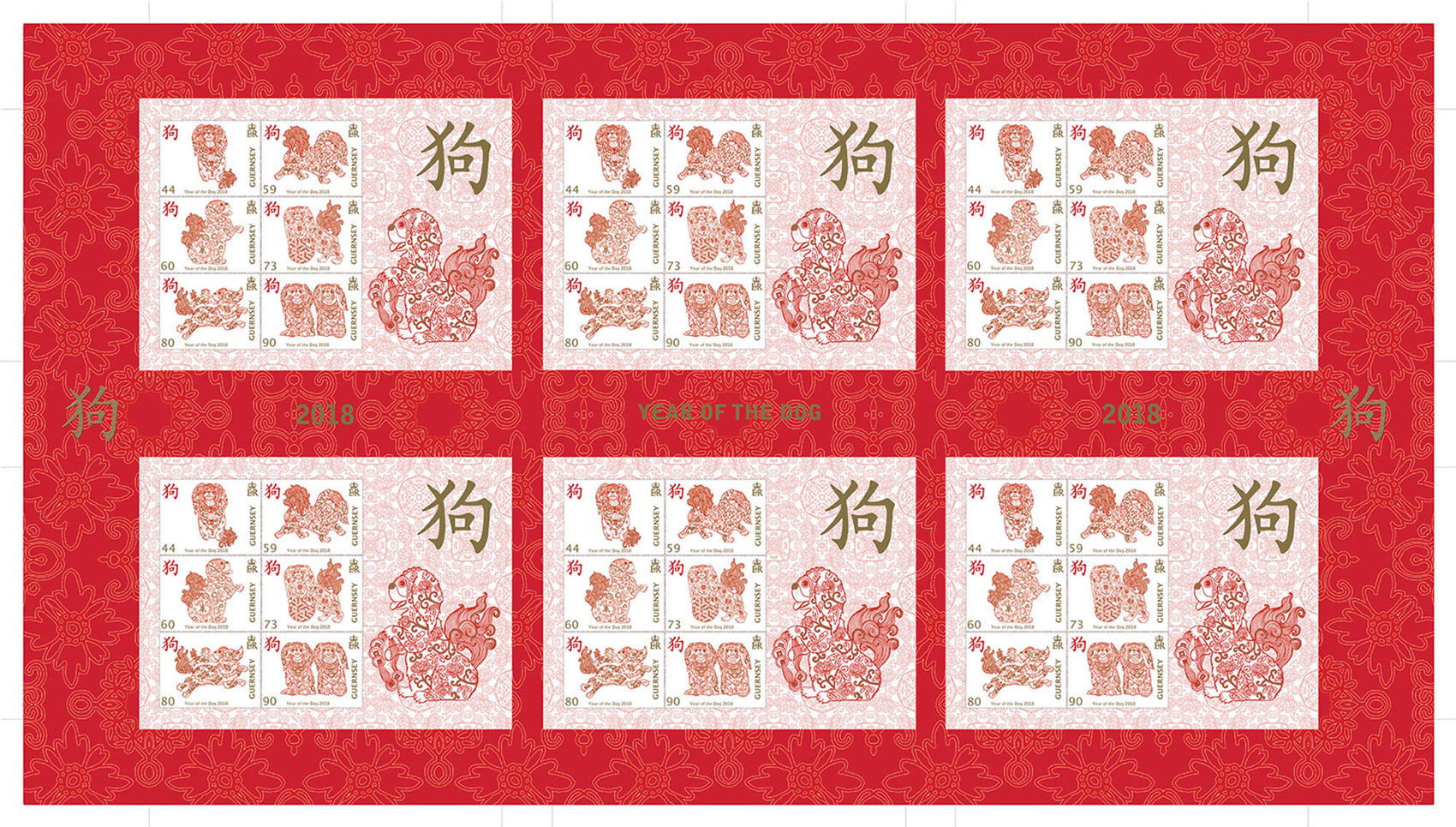 Year of the Dog Limited Edition Uncut Press Sheets