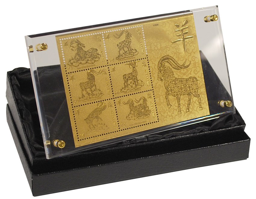 Year of the Goat Limited Edition Gold Souvenir Sheet