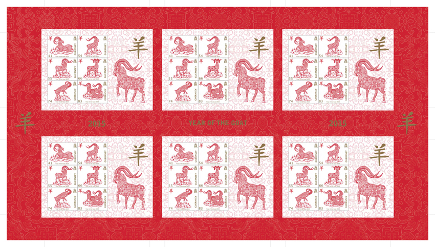 Year of the Goat Limited Edition Uncut Press Sheet