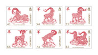 Year of the Goat stamps mark Lunar New Year